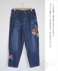 (ネイビー)デニムに咲く薔薇パンツ