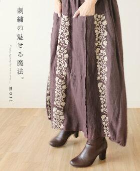 刺繍に見せる魔法スカート
