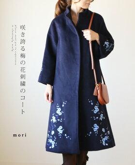「mori」咲き誇る花刺繍を愛でるコート12月4日22時販売新作