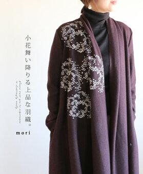 (ブラウン)「mori」小花舞い降りる上品な羽織。12月3日22時販売新作