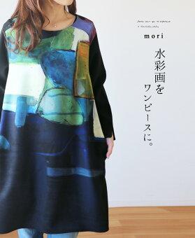 (イエロー)「mori」水彩画をワンピースに。12月12日22時販売新作