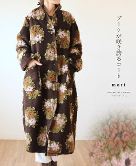 「mori」ブーケが咲き誇るコート12月15日22時販売新作