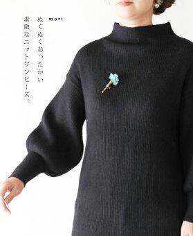 (ブラック)「mori」たぷん袖で叶える。後ろ下がりのニットワンピ12月23日22時販売新作