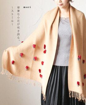 (ベージュ)「mori」華奢な小花が咲き誇る。〜ストール〜1月1日22時販売新作