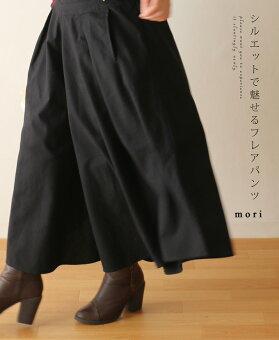 (ブラック)「mori」シルエットで魅せるフレアパンツ。1月10日22時販売新作