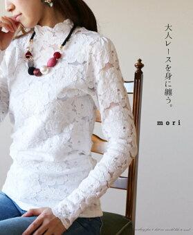 「mori」大人レースを身に纏う。トップス1月27日22時販売新作