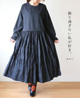 (ブラック)「mori」飾り過ぎない私が好き。ワンピース2月3日22時販売新作