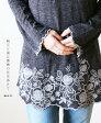 【再入荷♪3月19日12時&22時より】「mori」胸元と裾に薔薇の花を添えてトップス