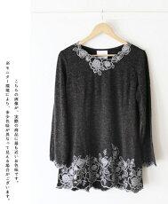 「mori」胸元と裾に薔薇の花を添えてトップス1月28日22時販売新作
