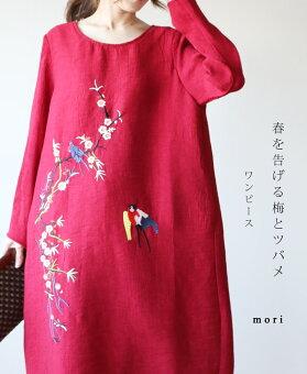 (レッド)「mori」春を告げる梅とツバメワンピース2月21日22時販売新作