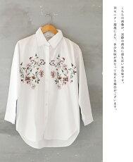 「mori」癒され小花咲くシャツ2月22日22時販売新作