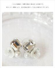 「mori」パールと小花のビジューピアス2月16日22時販売新作