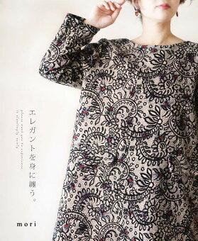 「mori」エレガントを身に纏う。チュニック1月12日22時販売新作