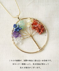 「mori」鮮やかに花咲くネックレス2月24日22時販売新作