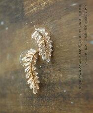 「mori」上品に煌く羽ピアス。〜アシンメトリーデザイン〜12月26日22時販売新作