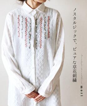 「mori」ノスタルジックで、ピュアな草花刺繍トップス2月27日22時販売新作