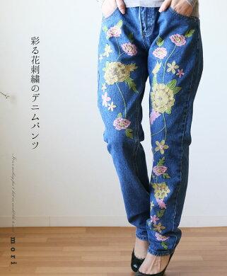 「mori」彩る花刺繍のデニムパンツ2月17日22時販売新作