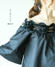 「mori」首元華やぎを。トップス2月18日22時販売新作