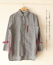 「mori」日常に、遊び心のスパイスを。〜後ろ下がりのデザインシャツ〜2月22日22時販売新作