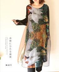 (グリーン)「mori」余情にひたる風景ワンピース3月5日22時販売新作