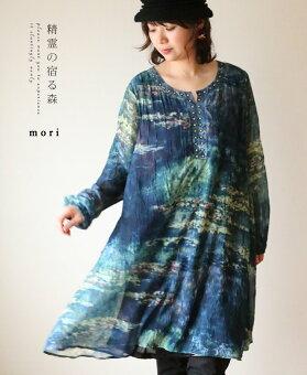 「mori」精霊の宿る森チュニックワンピース3月4日22時販売新作