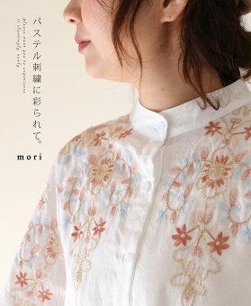 (ホワイト)「mori」パステル刺繍に彩られてブラウス3月2日22時販売新作
