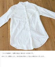 「mori」繊細なレースと刺繡のハーモニーに酔いしれるシャツ3月6日22時販売新作