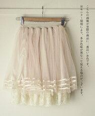 「mori」ふんわりシルエットのスカート3月17日22時販売新作