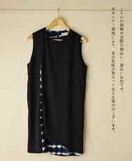 「mori」藍染め風ナチュラルトップス。3月20日22時販売新作