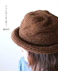 「mori」日々に寄り添う帽子3月15日22時販売新作