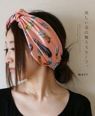 (ピンク)「mori」美しい羽の舞うスカーフ3月15日22時販売新作