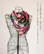 「mori」コーデのアクセントに。〜テキスタイルで魅せるスカーフ〜3月17日22時販売新作