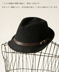「mori」コーデのアクセントに。帽子3月17日22時販売新作