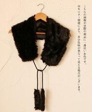 (ブラック)「mori」ふわふわの上品ティペット。3月14日22時販売新作