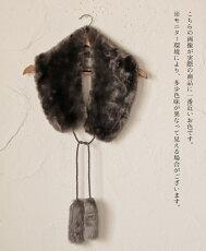 (グレー)「mori」ふわふわの上品ティペット。3月15日22時販売新作