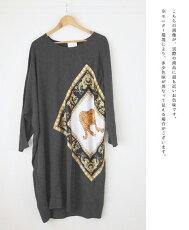 「mori」大胆にスカーフ柄をあしらってチュニック2月23日22時販売新作