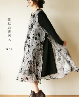 (グレー)「mori」影絵の世界へワンピース3月2日22時販売新作