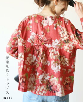 「mori」花束を抱くトップス3月3日22時販売新作