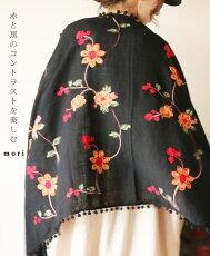 「mori」赤と黒のコントラストを楽しむストール3月2日22時販売新作