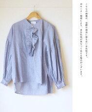 「mori」胸元を彩るフリルとふっくら袖ストライプシャツ2月28日22時販売新作
