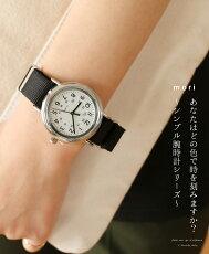 (ブラック×ホワイト)「mori」あなたはどの色で時を刻みますか?〜シンプル腕時計シリーズ〜3月14日22時販売新作