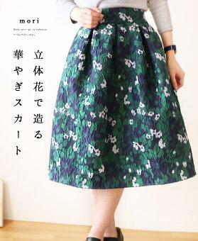「mori」立体花で造る華やぎスカート3月15日22時販売新作