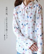 「mori」北欧の風、ふわり草花が舞うシャツ3月14日22時販売新作