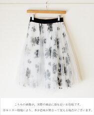 「mori」ふわり。風に舞うスカート3月18日22時販売新作