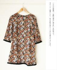「mori」ボヘミアンな裾フリンジワンピース3月17日22時販売新作