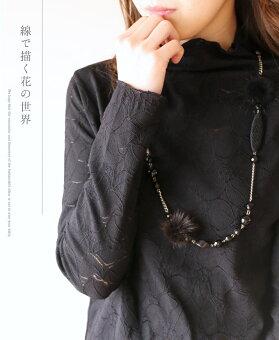(ブラック)「mori」線で描く花の世界トップス3月15日22時販売新作