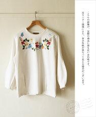 (ホワイト)「mori」色とりどりの花刺繍〜変形袖トップス〜3月15日22時販売新作