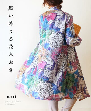 「mori」舞い降りる花ふぶき羽織り2月22日22時販売新作