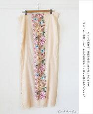 (ベージュ)「mori」モロッコ花刺繍。大判ストール3月4日22時販売新作