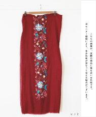 (レッド)「mori」モロッコ花刺繍。大判ストール3月5日22時販売新作